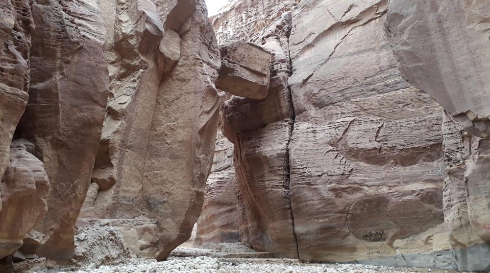 Trekking Mar Muerto